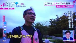 TBSテレビ あさチャン