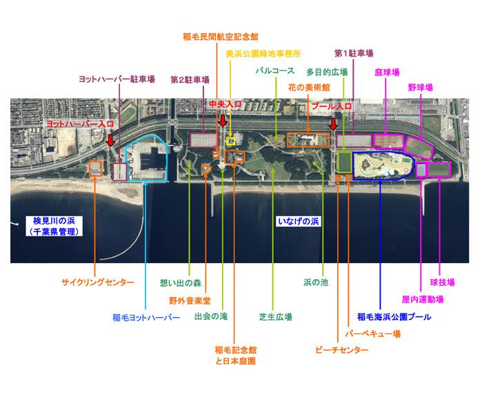 6/30(土)海レジャー講習会の案内