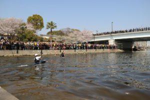 第1回江戸川区長杯カヌー・スラローム大会